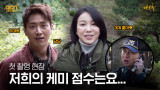 [메이킹] 찐으로 땅을 파버린 초대형 스케일 '다크홀' 첫 촬영 현장