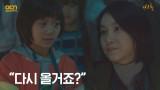 """""""다시 올 거죠?"""" 도윤과 인사 후, 보건실로 향하는 김옥빈!"""