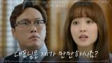 박보영, 상사 송진우의 극딜에 '상간녀' 타이틀까지...힘겨운 하루에 대폭발♨?