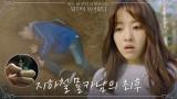 지하철 몰카남 추격하던 박보영에게 믿기 힘든 행운이...? (ft. 멸망POWER★)