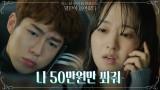 ※빡침주의※ 박보영, 부모님 제삿날마저도 철 없는 동생 다원에 혈압 끌올♨?