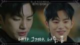 단짠단짠(?) 설렜다가 무서웠다가 ㅠㅠ 박보영 마음 혼란스럽게 만드는 서인국 #highlight