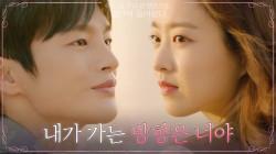 박보영과 함께라서 더 이상 쓸쓸하지 않은 서인국(ft.배터리의 진실)