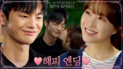 인간이 된 서인국과 꿀 떨어지는 연애하는 박보영 ♡ #highlight