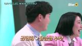 김영희♡윤승열 신혼부부를 위한 MC들의 2세 계획 노하우 대방출?!