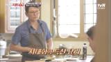 """절친 배우 김일우를 위한 태화의 코스 요리♪ """"어서 오세요 태화 식당에 ^▽^"""""""