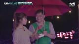 직접 만든 사랑 듬뿍 마카롱!! 사랑하는 아내를 위한 재용의 ♥특별한 이벤트♥ (+반전 선물)