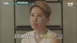 하루의 시작과 끝 '꽃' 포기를 모르는 박혜경의 국보급 성대 되찾기 프로젝트!!