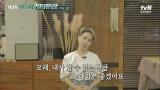 ※고막정화※ 먼 길을 돌아 다시 찾은 박혜경의 가수의 길, 박윤희 디자이너와 밤늦게 떠난 곳은?!