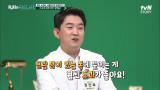 3개월 된 아기 사장님, 배우 노현희의 관절통 ㅠ.ㅠ 잘못된 파스 붙이는 방법?!