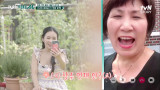 조카를 위한 꿀맛 밥상! 미달이 시절 항상 함께한, 김성은의 친구 같은 엄마♡