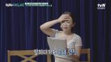 대학로에 공연 주연으로 돌아온 배우 김성은! 무대 위, 갑자기 어두워지는 낯빛?!