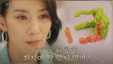 2억짜리 작품 파손에도 당황하지 않는 '찐사업가' 김서형, 능수능란한 임기응변