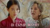"""차학연 방에서 잔 정이서에 극대노한 박원숙 """"당장 치워!"""""""