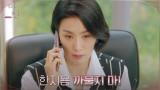 """""""까불지 마"""" 제멋대로 권력 휘두르는 이현욱에 결단 내린 김서형!"""