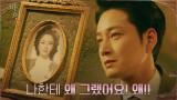 정동환의 비밀벙커 들어간 이현욱, 다시 마주한 친모의 얼굴에 원망의 눈물