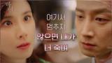 """""""하준이 유학 보낼 거야"""" 이현욱에게서 정현준 떼어놓으려는 이보영, 마지막 경고"""
