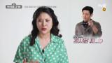 78만 구독자! 대세 강유미의 출연 이유?? #곽씨네LP바