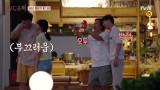 [예고] 세윤x카이 돌아왔다! 완전체 멤버들이 준비한 로맨틱 우도주막♥