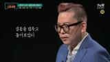 [책 한 장 읽어드립니다] 김대식 교수의 <클라라와 태양>