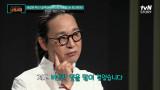 ♧인생은 행운의 연속♧ 송길영 박사가 얘기하는 행운이 생길 수 있는 방법은??