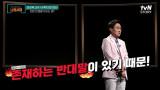 김소연의 시집 속 시소에 비유된 '반대말'의 개념