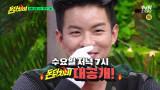 태주의 ♥첫 사랑♥ 그리고 이별 이야기 大공개! (태주야 이거 방송나간다~)