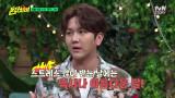 [선공개] 김수찬-나태주 트롯보이들이 스트레스를 푸는 방법!(은 비방용)