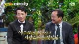 공부 1등 + 학생회장 + 알바까지!! 박군의 인생을 바꿔준 깜짝 게스트 '김주일 선생님'
