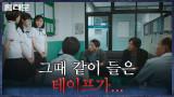 사라진 이레를 찾아라! 수사에 도움을 주는 경천여중 방송반 친구들의 증언