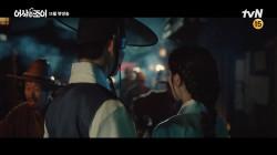 [티저] 11월, 대환장 수사쑈가 온다!? <어사와 조이>