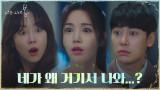 (경악) 김동욱에게 동거 생활(?) 딱 걸린 서현진X남규리