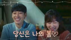 *해피엔딩* 서현진X김동욱, '나' 자체로 충분함을 당신을 만나고 알게 되었다♥