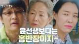 ※100분 토론※ '신민아VS김선호, 누가 더 아깝나' 공진즈의 열띤 논쟁