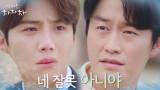 """김선호 앞에 나타난 오의식의 진심 """"계속 살아가, 네 자신으로"""""""