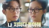 """""""그만 다정해라.."""" 착각하고 싶게 만드는 이상이에 돌직구 던진 박예영"""