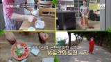 '콘드로이친' 관절수치 감소+염증수치 개선!? 2주간 섭취 후 놀라운 결과! #유료광고포함