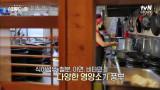 가정의학과 전문의 '김여환' 씨가 추천하는 뼈 에 좋은 슈퍼푸드 = 들깨!!