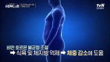 '시서스' 중성지방+염증수치 개선!? 2주간 섭취 후 놀라운 결과 #유료광고포함