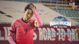 카타르 월드컵 최종예선 '비하인드' 전격 공개!