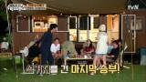 형 설거지 몰아주기 할래요?? 예능꾼 이광수 VS 베짱이 김성오