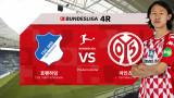 [분데스리가] 호펜하임 VS 마인츠 - H/L ㅣ Bundesliga 2021-2022 4R