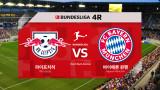 [분데스리가] 라이프치히 VS 바이에른 뮌헨 - H/L ㅣ Bundesliga 2021-2022 4R