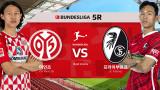[분데스리가] 마인츠 VS 프라이부르크 - H/L ㅣ Bundesliga 2021-2022 5R
