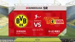[분데스리가] 도르트문트 VS 우니온 베를린 - H/L ㅣ Bundesliga 2021-2022 5R