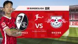 [분데스리가] 정우영 3호골! 프라이부르크 VS 라이프치히 - H/L l Bundesliga 2021-2022 8R