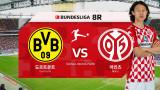 [분데스리가] 도르트문트 VS 마인츠 - H/L l Bundesliga 2021-2022 8R
