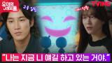 박지현에게 사이다 일침 날리는 안보현!