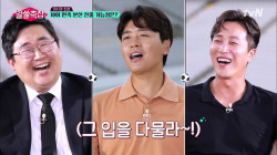 tvN 첫 국가대표 중계 일이 잘 못 된다면?