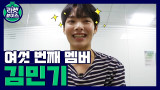 [티저] 드라마 <라켓소년단>의 김민기 합류! 이게 바로 전교 1등의 의지♨